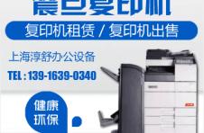 如何租复印机–复印机出租选购方法