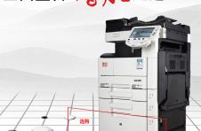 复印机日常维护