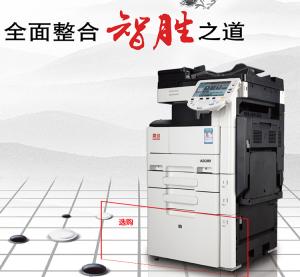 震旦最便宜复印机配置
