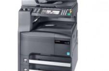 京瓷300I复印机报价