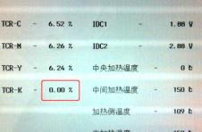 震旦ADC285黑色副本浅