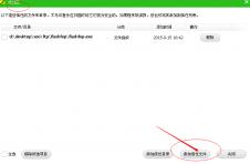 震旦ADC218安装打印后打印出来是乱码