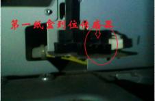 震旦ADC208第一纸盒一直显示无纸张