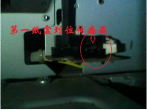 纸盒对位传感器故障分析