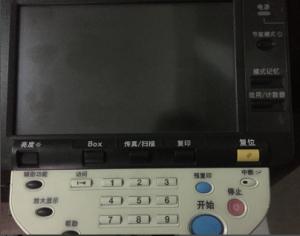 复印机屏幕提示代码