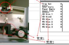 震旦AD288机器一纸盒A4长边/A3正常,A4短边不提升