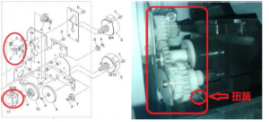 复印机显影仓齿轮组图