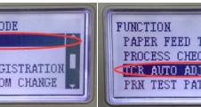 震旦219系列维修召唤C2558_C2557维修呼叫C2558 故障代码