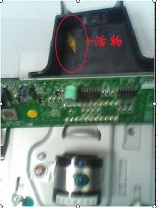 复印机激光问题