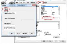 震旦ADC285/286/366常见问题和故障分析