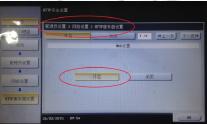 震旦ADC286通过IE浏览器无法访问