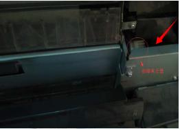 复印机中继器故障