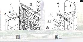 震旦AD166定影零件表单