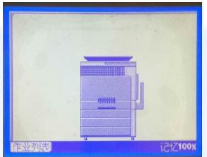 复印机可以打印无法复印