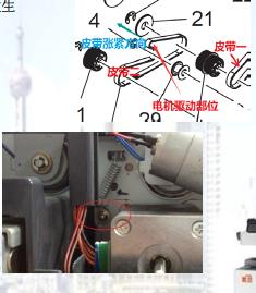 送稿器弹簧问题分析