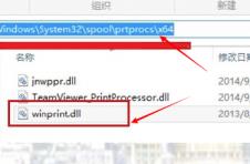 震旦ADC286部分电脑无法安装打印驱动