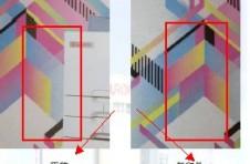 震旦ADC223打印正常复印效果不佳