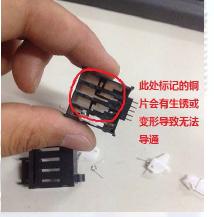 纸盒尺寸传感器