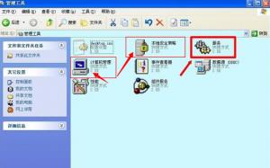 电脑管理工具