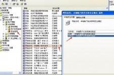 如何正确设置共享-smb共享文件夹-共享打印机–解决无法共享无法扫描的方法