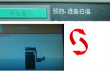 震旦AD289机器开机一直显示屏提示预热