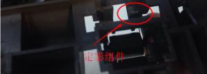 复印机定影导板导致褶皱