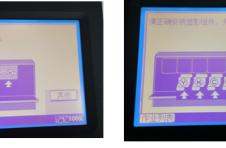 """震旦ADC218开机提示""""请安装碳粉""""""""请安装显影组件""""预热显示四支粉及四支IU未安装"""