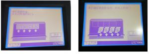 请安装碳粉-请正确安装显影组件