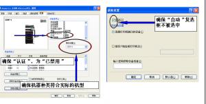 印量管理系统