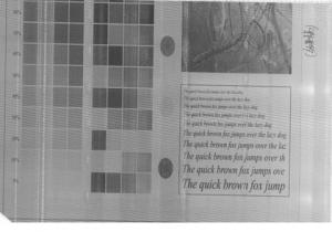 复印机图像偏移变形