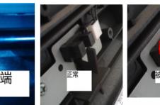 震旦AD289复印机对位卡纸–复印机维修技术