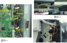 震旦复印机AD369开机提示故障C-3421–复印机维修技术