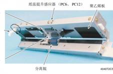 震旦复印机AD368搓纸轮老化卡纸的处理方法一例–复印机总是卡纸