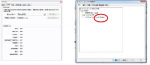 PDF无法打印