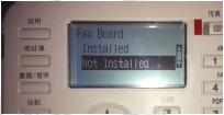 复印机维修模式修改传真设置