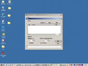 京瓷复印机扫描设置图11