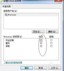 京瓷复印机扫描设置图22