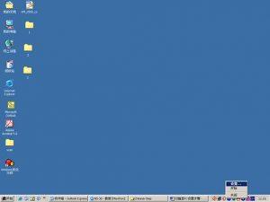 京瓷复印机扫描设置图9