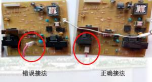 复印机高压板故障