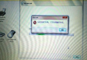 打印处理器不存在