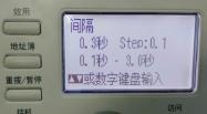 复印机按键失灵故障