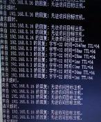 打印机网络异常故障