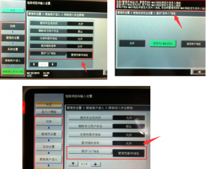 DS管理系统故障