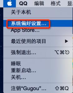 苹果打印机驱动