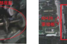 震旦AD428跳C-3201故障代码如何解决