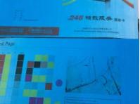 震旦ADC223S打印复印彩色出现满版蓝黑色正常