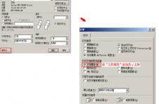 震旦AD456每次打印会多带出一张文档属性报告