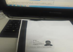 复印机复印身份证