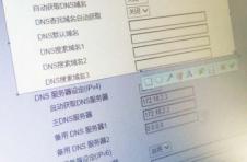 震旦AD289S无法SMB扫描-扫描失败案例