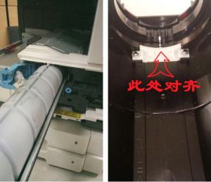 复印机不进粉